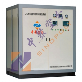 ZMO membrane separation oxygen equipment